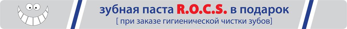 stom_plashka