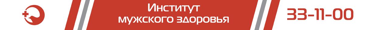 man_plashka