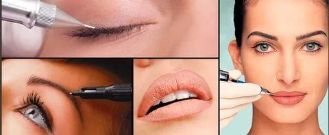 Перманентный макияж в ЦСМ-Косметология